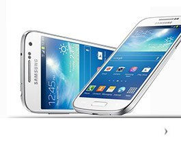 Samsung-Galaxy-S4-Mini-Beyaz-2