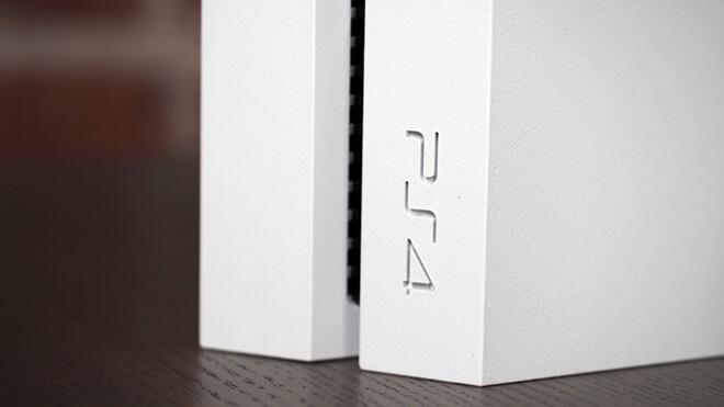 Sony, PS4 sayesinde 20 yıllık rekoru kırmaya hazırlanıyor