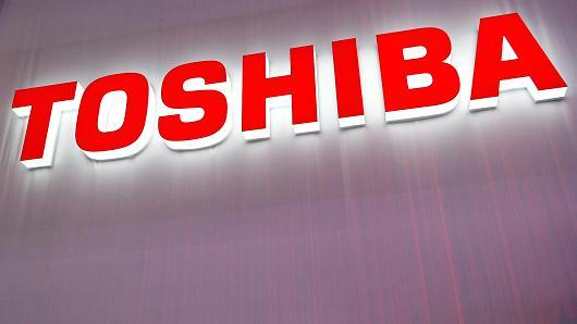 toshiba - Toshiba Servis